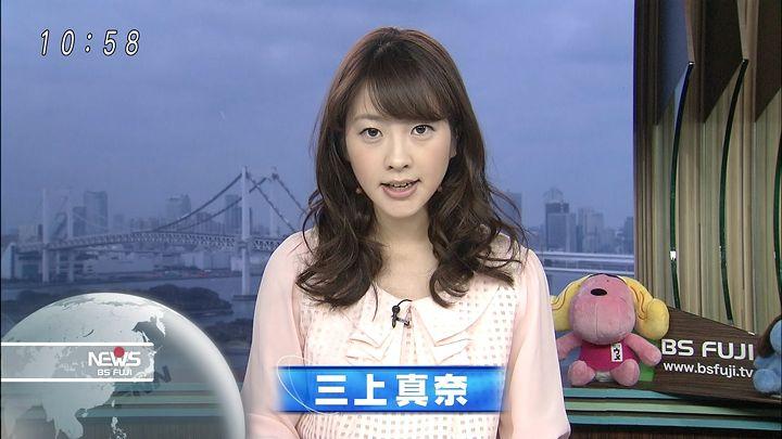 mikami20141012_01.jpg