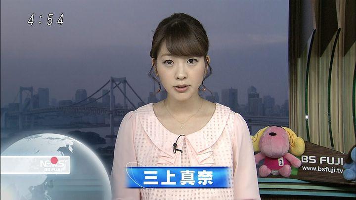 mikami20141012_08.jpg