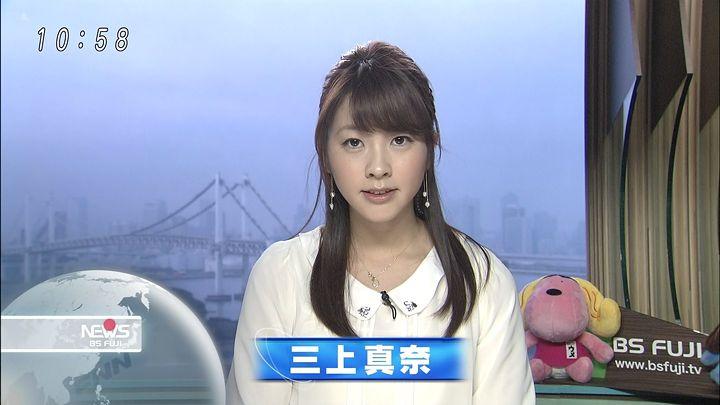 mikami20141026_02.jpg
