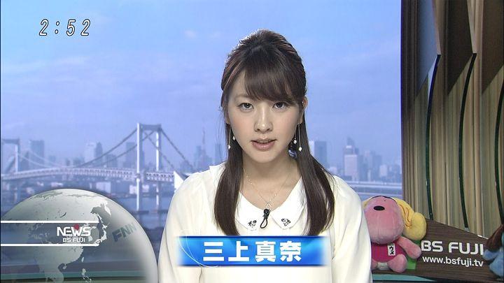 mikami20141026_08.jpg