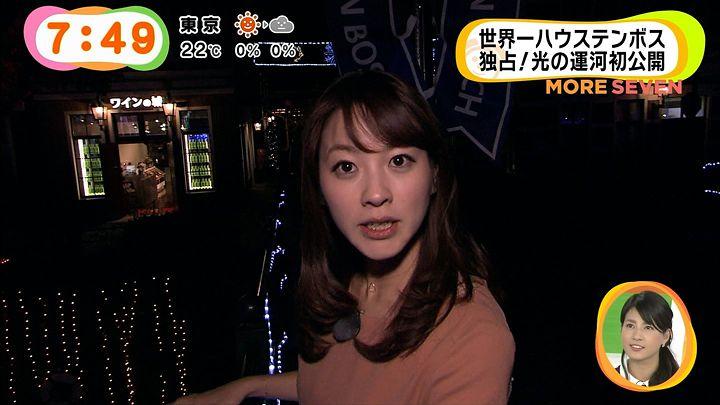 mikami20141030_37.jpg