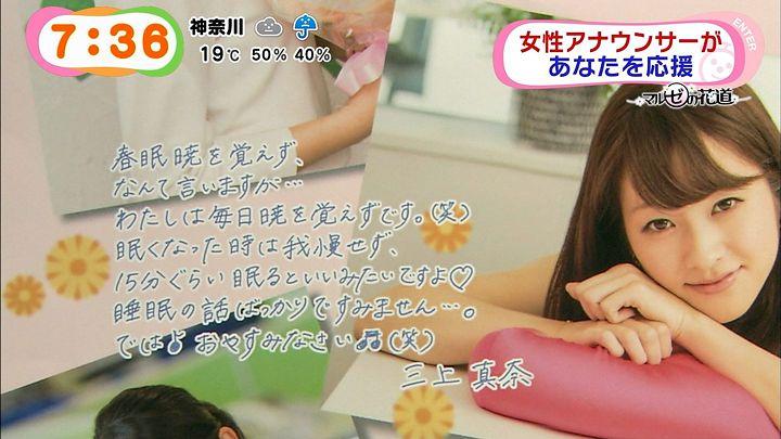 mikami20141031_16.jpg