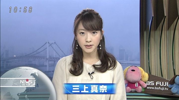 mikami20141102_02.jpg