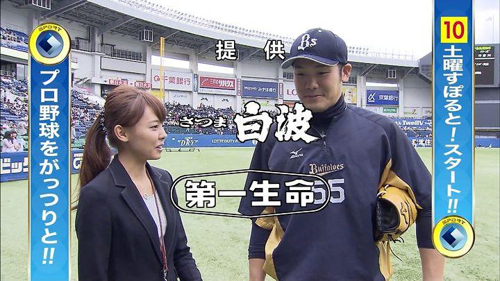 miyazawa20140920_01.jpg