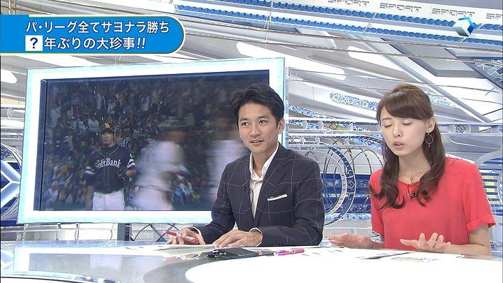 miyazawa20140920_28.jpg