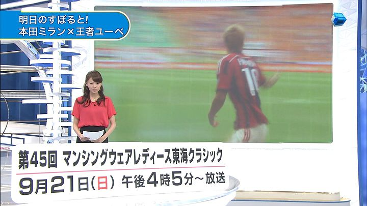 miyazawa20140920_40.jpg