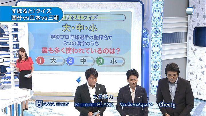 miyazawa20140920_41.jpg