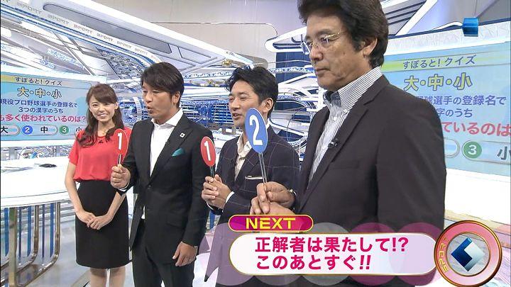 miyazawa20140920_42.jpg