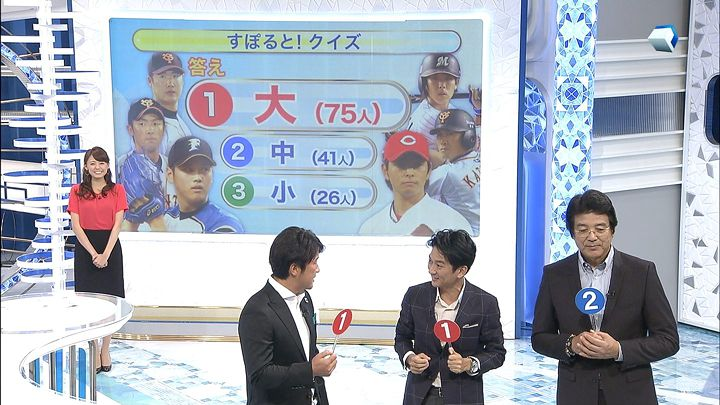 miyazawa20140920_43.jpg