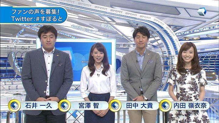 miyazawa20140921_02.jpg