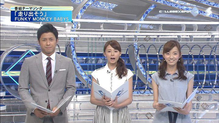 miyazawa20140921_13.jpg