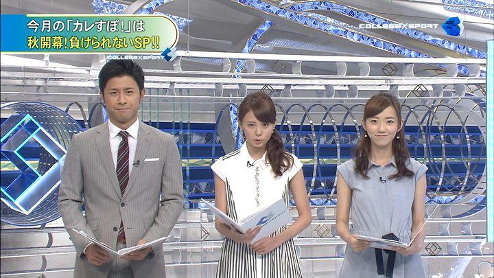 miyazawa20140921_14.jpg