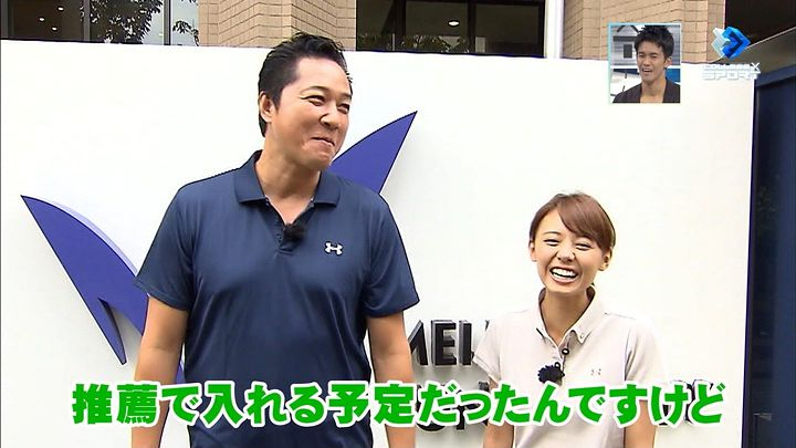 miyazawa20140921_20.jpg