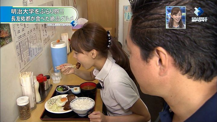 miyazawa20140921_24.jpg