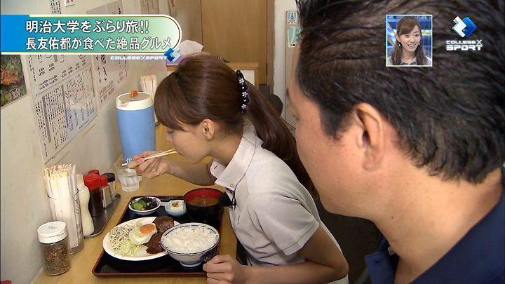 miyazawa20140921_25.jpg