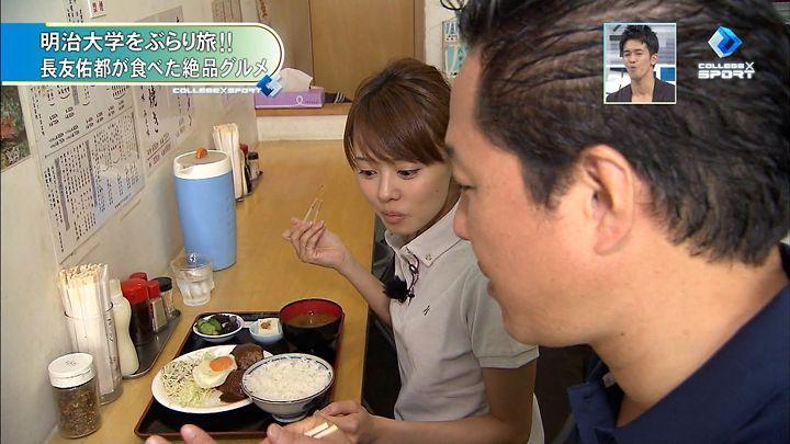 miyazawa20140921_27.jpg