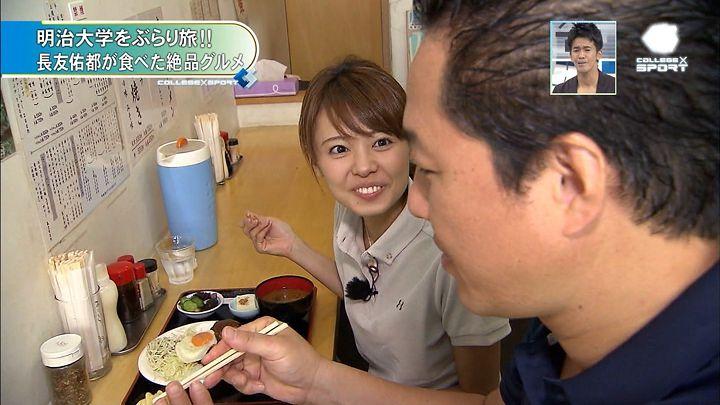 miyazawa20140921_28.jpg