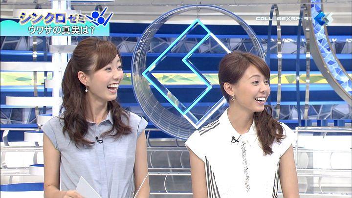 miyazawa20140921_38.jpg