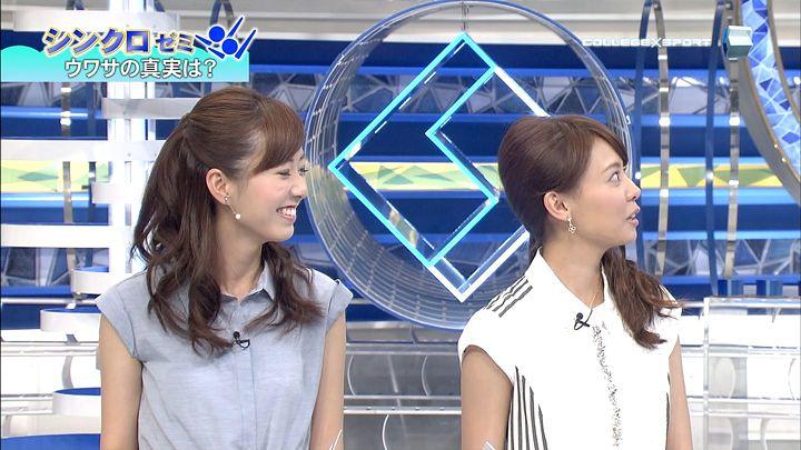 miyazawa20140921_39.jpg