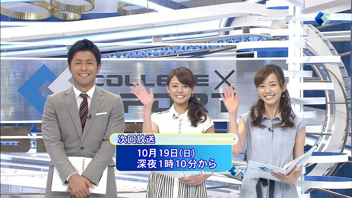 miyazawa20140921_40.jpg