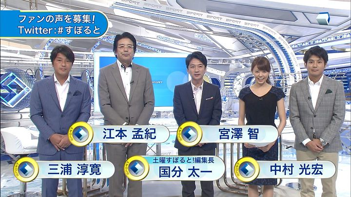 miyazawa20140927_02.jpg