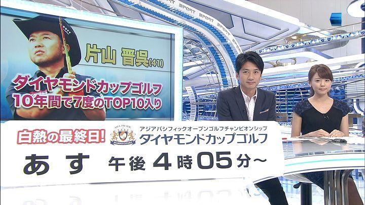 miyazawa20140927_19.jpg