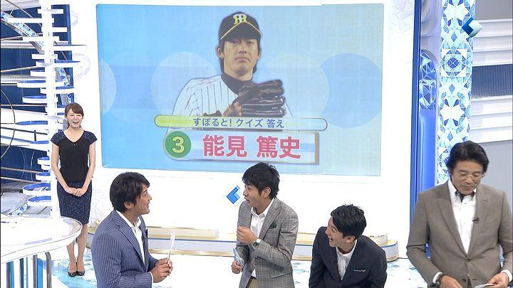 miyazawa20140927_24.jpg