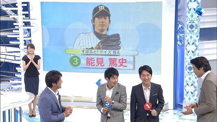 miyazawa20140927_25.jpg