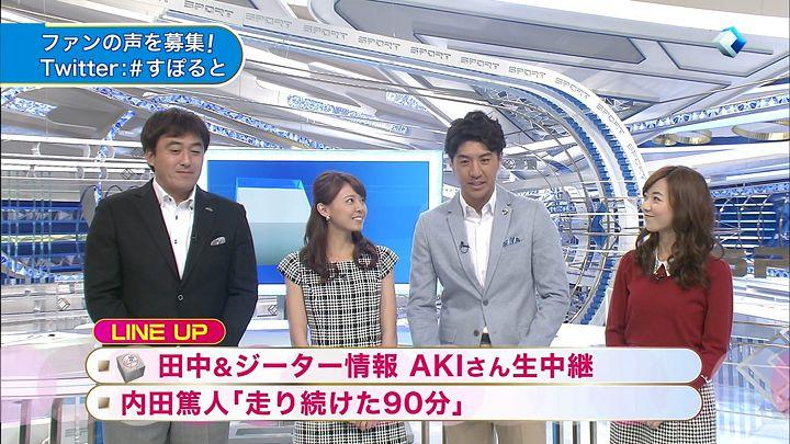 miyazawa20140928_02.jpg