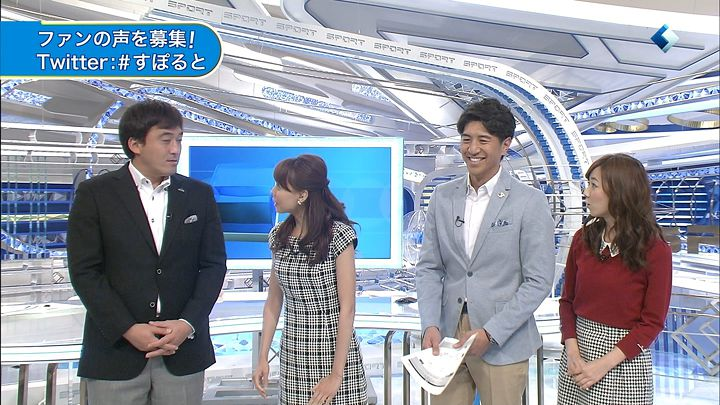 miyazawa20140928_03.jpg