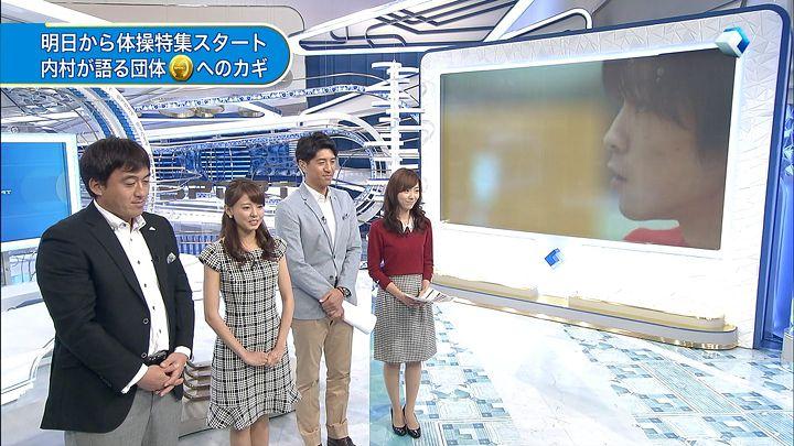 miyazawa20140928_11.jpg