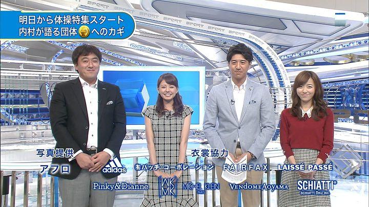 miyazawa20140928_12.jpg