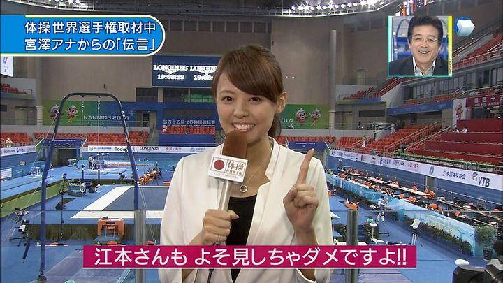 miyazawa20141004_03.jpg
