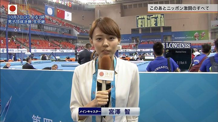 miyazawa20141005_01.jpg