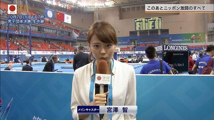 miyazawa20141005_02.jpg
