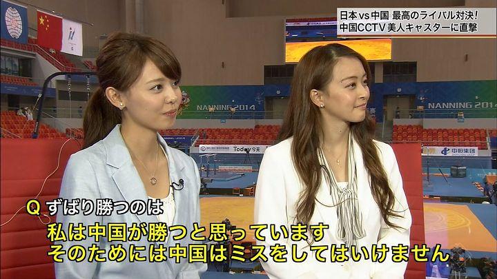 miyazawa20141007_12.jpg