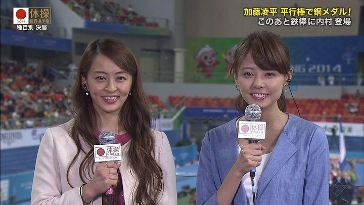 miyazawa20141012_07.jpg