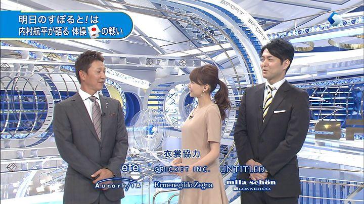 miyazawa20141016_13.jpg