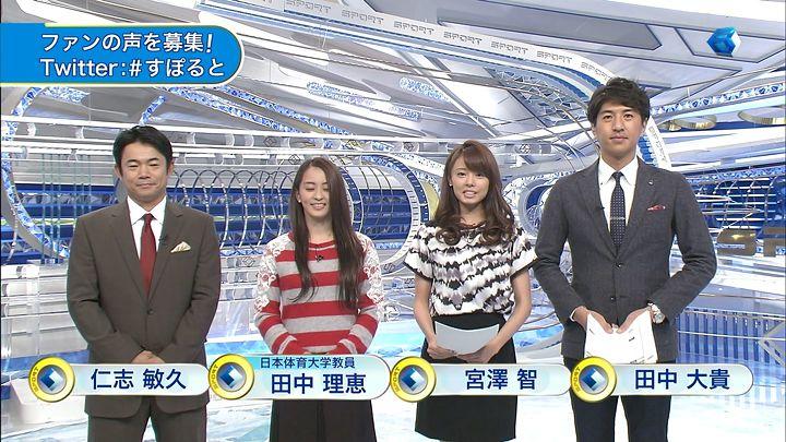 miyazawa20141017_02.jpg