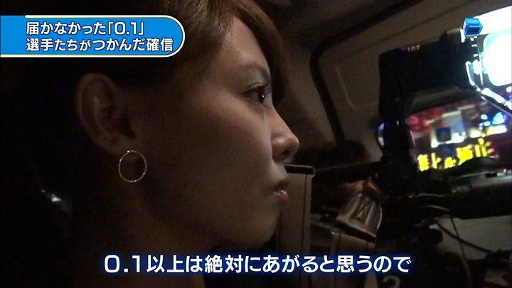 miyazawa20141017_10.jpg