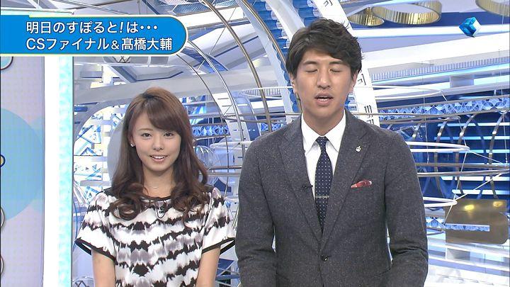 miyazawa20141017_14.jpg