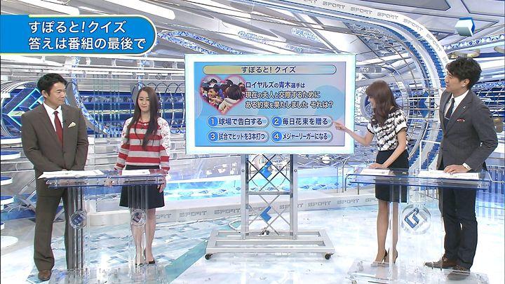 miyazawa20141017_18.jpg