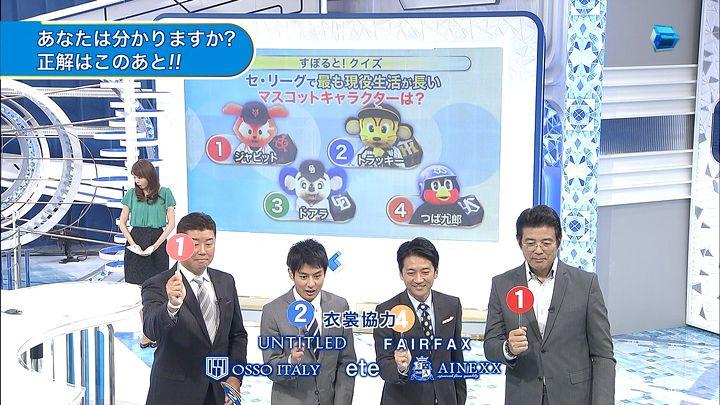 miyazawa20141018_22.jpg