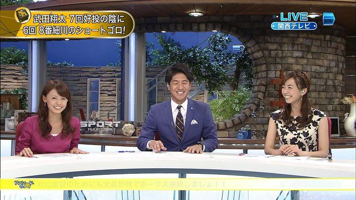 miyazawa20141026_05.jpg