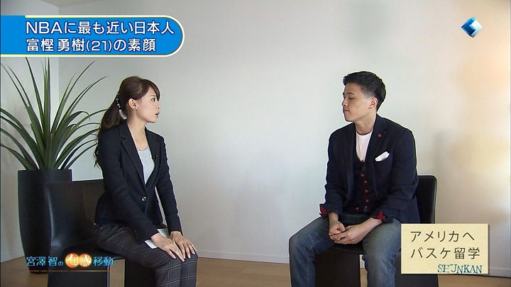 miyazawa20141031_13.jpg