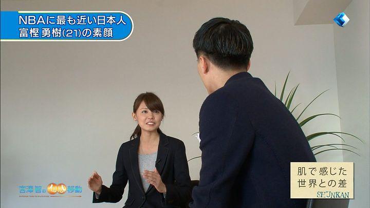 miyazawa20141031_14.jpg