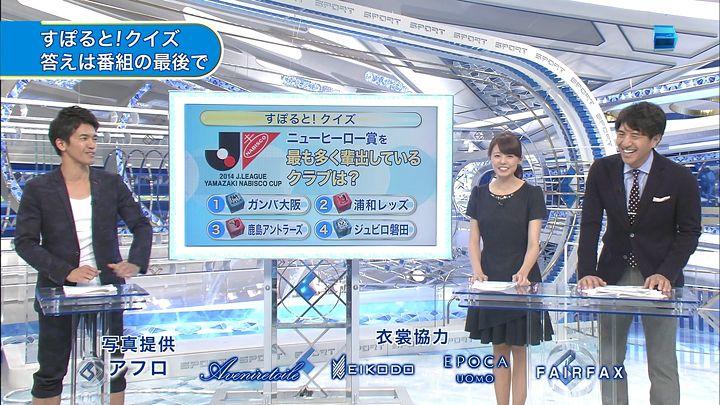 miyazawa20141031_29.jpg