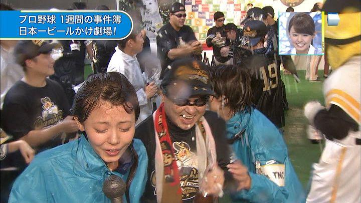 miyazawa20141101_04.jpg