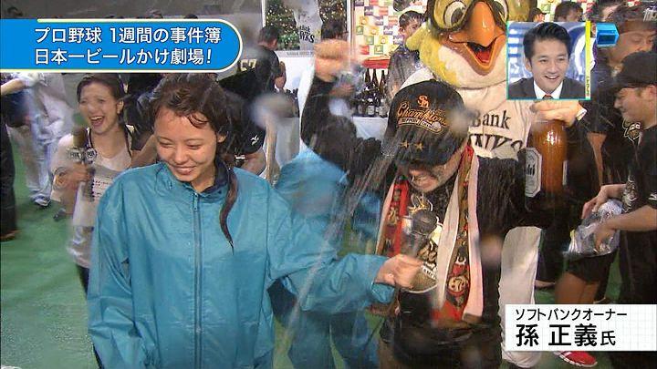 miyazawa20141101_05.jpg