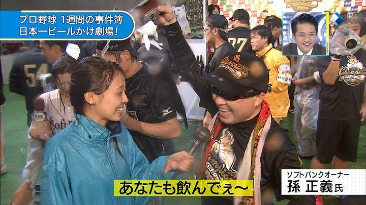 miyazawa20141101_06.jpg